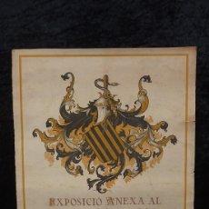 Carteles Políticos: CARTEL DIPLOMA DEL SEGON CONGRES DE METGES EN LLENGUA CATALANA, BARCELONA 1917. FIRMADO. . Lote 29824548