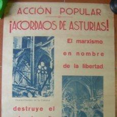 Carteles Políticos: CARTEL. ACCIÓN POPULAR. ACORDAOS DE ASTURIAS. VOTAD. ÉPOCA DE LA REPÚBLICA. (80 CM X 56 CM). Lote 30012283