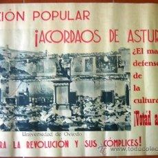 Carteles Políticos: CARTEL ACCIÓN POPULAR UNIVERSIDAD DE OVIEDO VOTAD A ESPAÑA ÉPOCA DE LA REPÚBLICA - (80 CM X 56 CM). Lote 30012503