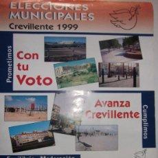 Carteles Políticos: CARTEL FALANGE-CREVILLENTE-1999-ORIGINAL. Lote 31574270