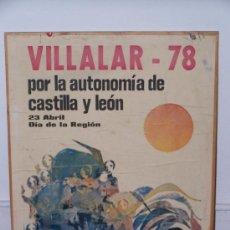 Carteles Políticos: VILLALAR 78. POR LA AUTONOMIA DE CASTILLA Y LEON. 60 X 45 CM. Lote 31738828