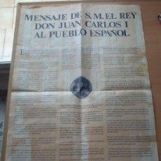 Carteles Políticos: PRIMER DISCURSO DEL REY JUAN CARLOS I 22 DE NOVIEMBRE 1975. Lote 32515991