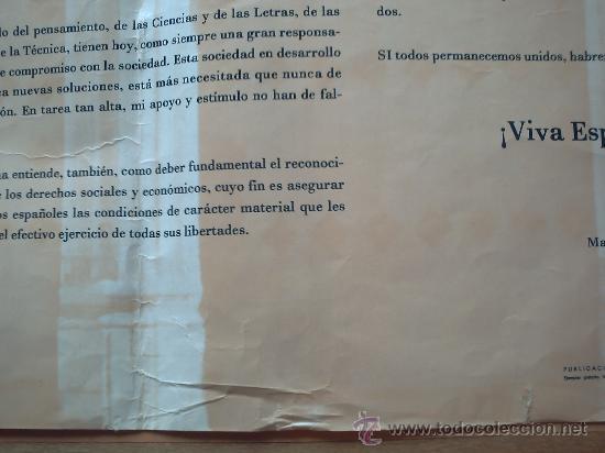 Carteles Políticos: PRIMER DISCURSO DEL REY JUAN CARLOS I 22 DE NOVIEMBRE 1975 - Foto 4 - 32515991