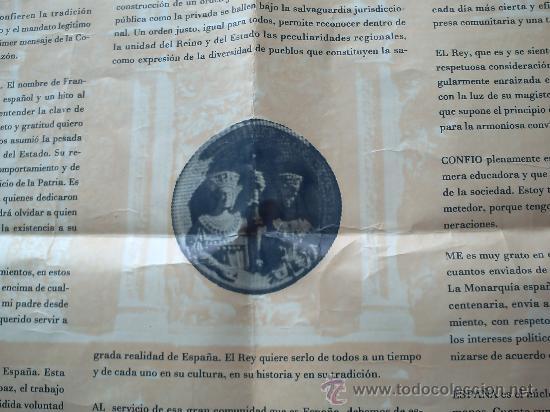 Carteles Políticos: PRIMER DISCURSO DEL REY JUAN CARLOS I 22 DE NOVIEMBRE 1975 - Foto 6 - 32515991