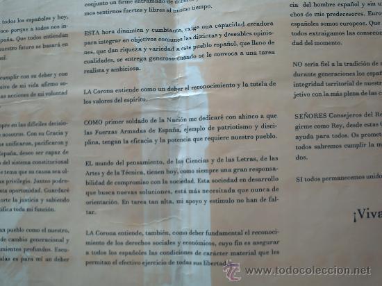 Carteles Políticos: PRIMER DISCURSO DEL REY JUAN CARLOS I 22 DE NOVIEMBRE 1975 - Foto 8 - 32515991