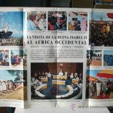 Carteles Políticos: CARTEL LA VISITA DE LA REINA ISABEL II AL ÁFRICA OCCIDENTAL : GHANA, SIERRA LEONA, GAMBIA Y LIBERIA. Lote 32804709