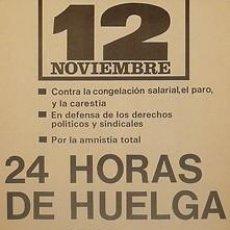 Carteles Políticos: CARTEL 12 NOVIEMBRE.PSUC.CATALUNYA.BARCELONA.C.1977.. Lote 33649095