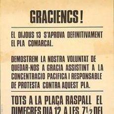 Carteles Políticos: CARTEL GRACIENCS! GRÀCIA GUANYARÀ!!!BARCELONA.1976. Lote 33663942