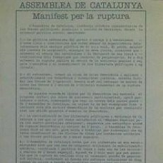 Carteles Políticos: CARTEL ASSAMBLE DE CATALUNYA.MANIFEST PER LA RUPTURA. Lote 34028591