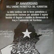 Carteles Políticos: 5º ANNIVERSARIO UNIONE PATRIOTICA KURDISTAN. CA.1980. 49 X 70 CM.. Lote 34056279