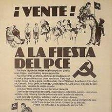 Carteles Políticos: CARTEL ¡VENTE! A LA FIESTA DEL PCE. ESPAÑA. MADRID. 1977. POLÍTICA.70X100. Lote 40092427