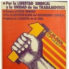 Carteles Políticos: CARTEL 1ER. DE MAIG / 1º MAYO.CATALUNYA.POLÍTICA.1977. Lote 34143188