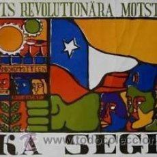 Carteles Políticos: CARTEL SKA SEGRA.C.1974.BRIONES.CHILE-SUECIA. 43X62 CM.. Lote 34143221