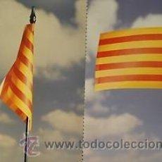 Carteles Políticos: PRESENT I FUTUR DE CATALUNYA. CA. 1998. RICARDO MIRAS. 97 X 68 CM.. Lote 34143644