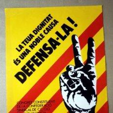 Carteles Políticos: CARTEL POLITICO, CC.OO. DEL PAIS VALENCIA, 1977, 48 X 38 CM. Lote 36809486