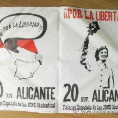 Carteles Políticos: CARTEL DE FALANGE ESPAÑOLA DE LAS JONS - POR LA LIBERTAD 20 N - ALICANTE 1976. Lote 37033339