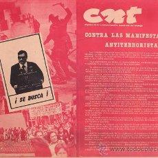 Carteles Políticos: CARTEL ANARQUISTA 1978 CNT AIT 42X58 CM. CONTRA LAS MANIFESTACIONES ANTITERRORISTAS. Lote 37089525