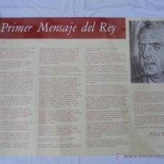 Carteles Políticos: CARTEL PRIMER DISCURSO DEL REY. AÑO 1975.. Lote 83354135