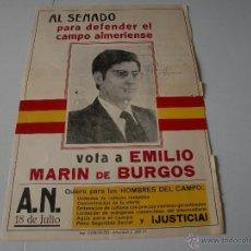 Carteles Políticos: ALMERIA ALIANZA NACIONAL 18 DE JULIO 1977. Lote 43599043