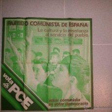 Affiches Politiques: CARTELES TRANSICIÓN: PCE ELECCIONES 1977. Lote 43614426