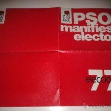 Carteles Políticos: FOLLETO POLITICO - PSOE - ELECCIONES 1977. Lote 45119976