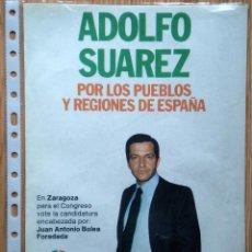 Carteles Políticos: POLITICA TRANSICION ELECTORAL ADOLFO SUAREZ UCD UNION DE CENTRO DEMOCRATICO ZARAGOZA 1977. Lote 54607938