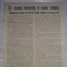 Carteles Políticos: CARTEL DISCURSO FUNDACIONAL DE FALANGE ESPAÑOLA POR JOSÉ ANTONIO 1933. Lote 48943083