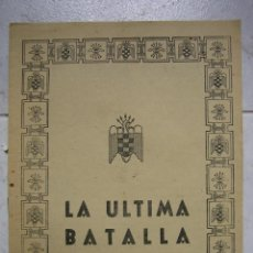 Affiches Politiques: LA ÚLTIMA BATALLA DE FALANGE ESPAÑOLA. ARTÍCULO FIRMADO POR GINES DE BUITRAGO. Lote 48943100
