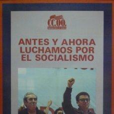 Carteles Políticos: CARTEL ANTES Y AHORA LUCHAMOS...CATALUNYA.1978. 70X100.POLÍTICA. Lote 33724050