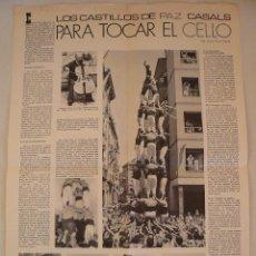Carteles Políticos: CARTEL LOS CASTILLOS DE PAU CASALS PARA TOCAR EL CELLO. Lote 51352508