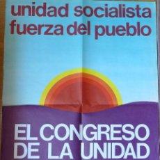 Carteles Políticos: PSOE, CONGRESO UNIDAD SOCIALISTA EN CATALUÑA 1978. Lote 54568772