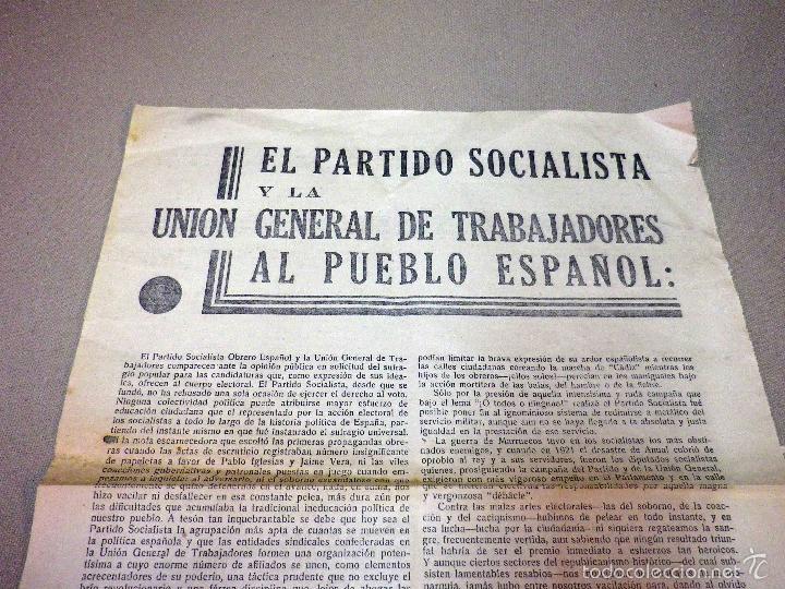 EL PARTIDO SOCIALISTA Y LA UNION GENERAL DE TRABAJADORES AL PUEBLO ESPAÑOL, COMISIÓN ELECTORAL, 1933 (Coleccionismo - Carteles gran Formato - Carteles Políticos)