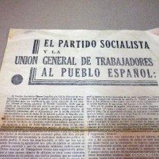 Carteles Políticos: EL PARTIDO SOCIALISTA Y LA UNION GENERAL DE TRABAJADORES AL PUEBLO ESPAÑOL, COMISIÓN ELECTORAL, 1933. Lote 55628291