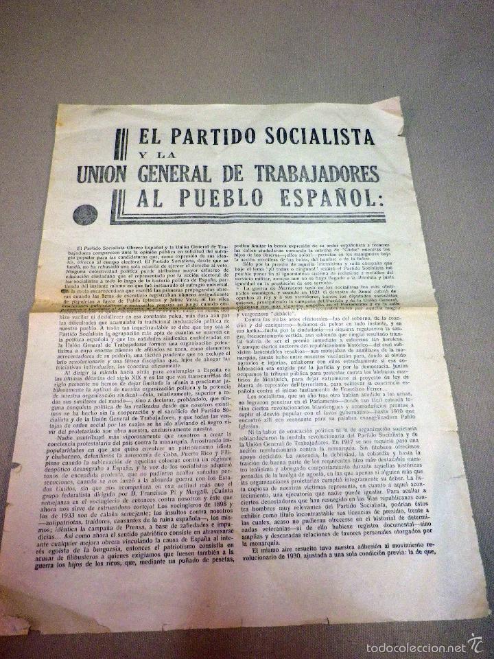 Carteles Políticos: EL PARTIDO SOCIALISTA Y LA UNION GENERAL DE TRABAJADORES AL PUEBLO ESPAÑOL, COMISIÓN ELECTORAL, 1933 - Foto 2 - 55628291