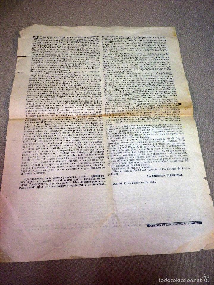 Carteles Políticos: EL PARTIDO SOCIALISTA Y LA UNION GENERAL DE TRABAJADORES AL PUEBLO ESPAÑOL, COMISIÓN ELECTORAL, 1933 - Foto 3 - 55628291