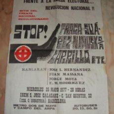 Carteles Políticos: (TC-12) CARTEL POLITICO FRENTE NACIONAL REVOLUCIONARIO AÑO 1977 . Lote 68312385
