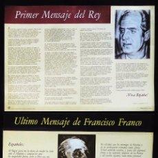 Carteles Políticos: ÚLTIMO MENSAJE DE FRANCO Y PRIMERO DEL REY. ORIGINALES. AÑO: 1975. ORIGINALES DE ÉPOCA.. Lote 213952857