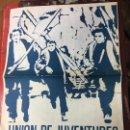 Carteles Políticos: CARTEL UNION DE JUVENTUDES COMUNISTAS DE ESPAÑA AÑO 1977 - MEDIDA 44X32 CM. Lote 75867251