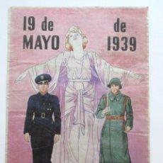 Carteles Políticos: CARTEL AÑOS TREINTA, DESFILE DE LA VICTORIA, FRANCO, 19 DE MAYO DE 1939, TAMAÑO A3. Lote 79661461
