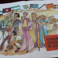 Carteles Políticos: POSTER FEDERACION ESTATAL DE ESPECTACULOS, UGT 1978, DIBUJO DE NANO AZNAR. Lote 82819380