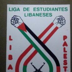 Carteles Políticos: LIGA DE ESTUDIANTES LIBANESES - LIBANO - PALESTINA - TAMAÑO POSTAL. Lote 84620500