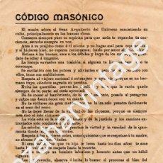 Carteles Políticos: ANTIGUO PANFLETO CODIGO MASONICO, RARO, 155X215MM. Lote 91232130