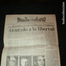 Carteles Políticos: REVISTA MUNDO OBRERO PCE 23 DE FEB 1977. 12 PÁG.CARRILLO-BERLINGUER Y MARCHAIS ,PARTIDO COMUNISTA. Lote 95276231