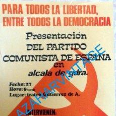 Carteles Políticos: ALCALA DE GUADAIRA, SEVILLA, 1977,CARTEL PRESENTACION PARTIDO COMUNISTA, PCE, RARISIMO,32X44 CMS. Lote 95588687