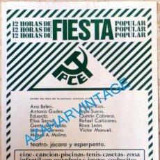 Carteles Políticos: CORIA DEL RIO,1977, CARTEL FIESTA PCE, ALBERTI, ANA BELEN,MIGUEL RIOS, ETC....35X50 CMS. Lote 95621947