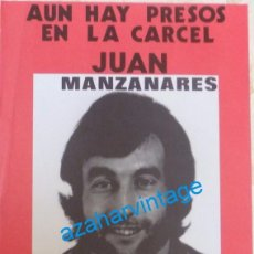 Carteles Políticos: CARTEL DE ACCION COMUNISTA, 1977, AMNISTIA PARA JUAN MANZANARES, MUY RARO,29X41 CMS. Lote 95831035