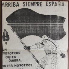Carteles Políticos: CARTEL FUERZA NUEVA, FUERZA JOVEN. ESPAÑA. AÑOS 80. Lote 96673839