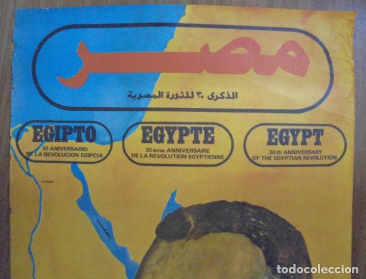 Carteles Políticos: CARTEL. OSPAAAL. AÑOS 60. EGIPTO. 30 ANIVERSARIO DE LA REVOLUCION. ORIGINAL - Foto 2 - 98821311
