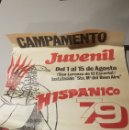 Carteles Políticos: CARTEL FALANGES JUVENILES DE ESPAÑA CAMPAMENTO JUVENIL AÑO 79. Lote 103428227