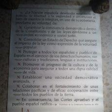 Carteles Políticos: CARTEL - LA CONSTITUCIÓN ES DE TODOS - IV ANIVERSARIO (1978-1982) DIPUTACIÓN DE JAÉN. Lote 103925371